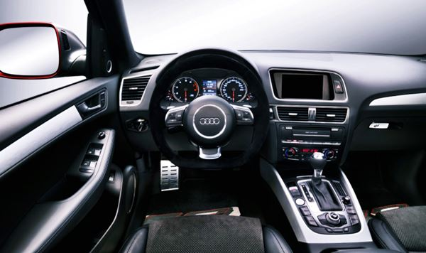 Audi Q5 New Model 2022 Interior