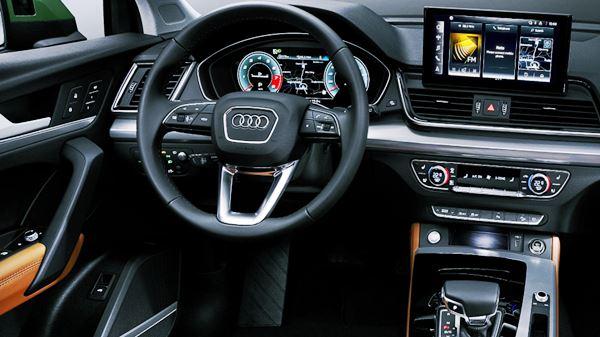 Audi Q5 Facelift 2022 Features